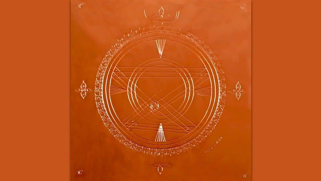 Sri Chakra Yantra auf Kupferfolie zum Download